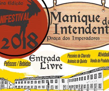 Manifestival a 25 de Agosto em Manique do Intendente com entradas livres