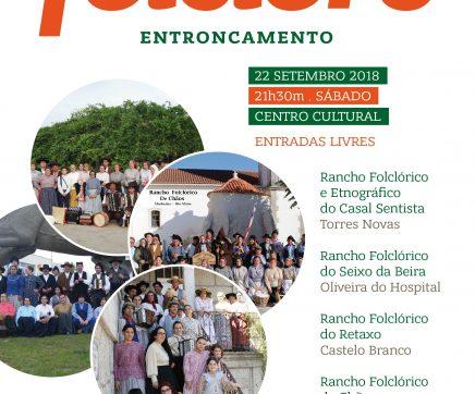 Centro Cultural do Entroncamento recebe 1º Ciclo de Dança