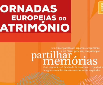 Jornadas Europeias do Património 2018 em Torres Novas