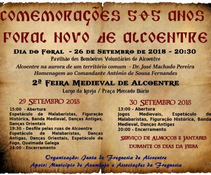 Feira Medieval em Alcoentre dias 29 e 30 comemora 505 anos do Foral Novo