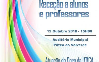Universidade da Terceira Idade de Azambuja inicia ano lectivo no dia 12