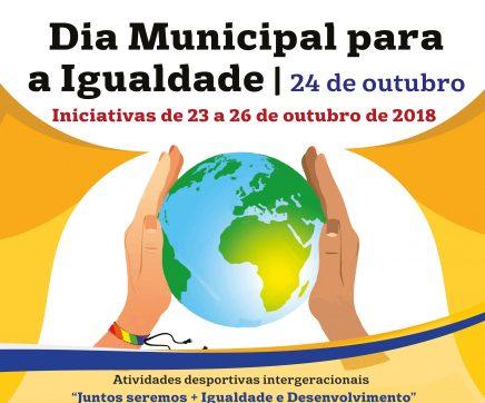 Salvaterra de Magos assinala Dia Municipal para a Igualdade