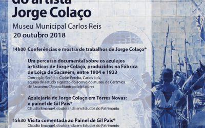 'Ano Colaço' no Museu Municipal Carlos Reis