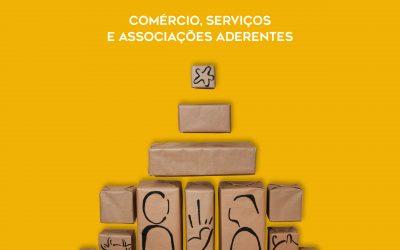 Município de Sardoal promove mostra de Presépios no comércio, associações e serviços