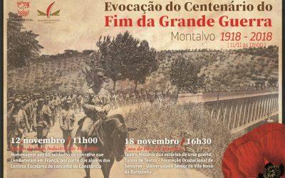 Constância assinala os 100 anos do fim da Grande Guerra