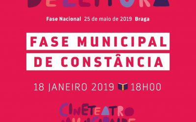 Cineteatro Municipal de Constância recebe a Fase Municipal do Concurso Nacional de Leitura