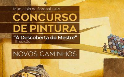 """Município de Sardoal promove 3.ª edição do Concurso de Pintura """"À Descoberta do Mestre"""""""
