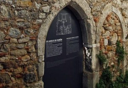 Município de Ourém adquire antiga sinagoga