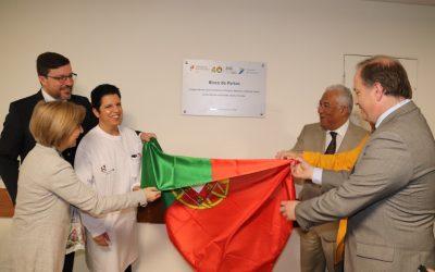 VÍDEO | Inaugurado Bloco Operatório e o novo Bloco de Partos do Hospital de Santarém