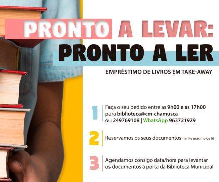 Biblioteca Municipal da Chamusca empresta livros em regime de take-away